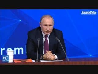 Путин отвечает на вопрос корр. Синьхуа
