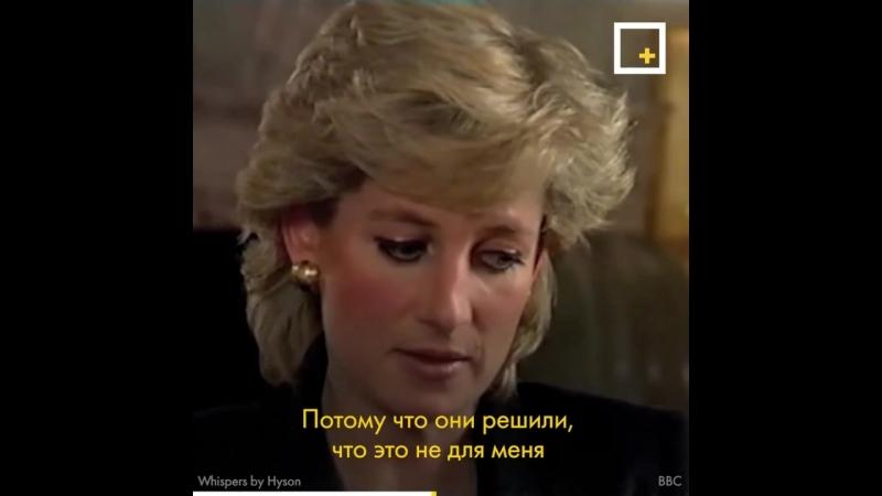 Прекрасная Диана - королева людских сердец