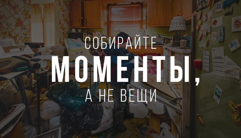 Владислав Янковский | Москва