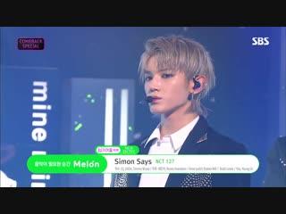 181125 NCT 127 - Simon Says @ Inkigayo