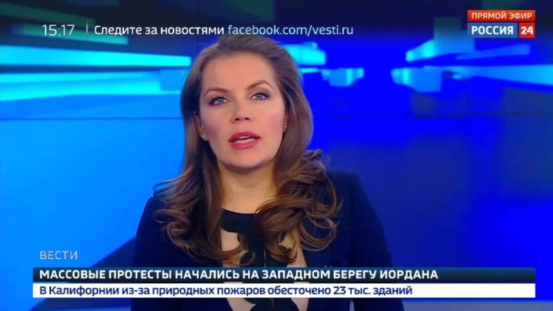 Новости на Россия 24 • Красноярская школьница избила одноклассницу до смерти
