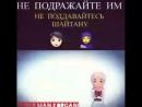 Nabiev_94BiEyFBbAOQR.mp4