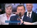 Начальник Ситуационного центра России Ю.Варакин в программе Время покажет