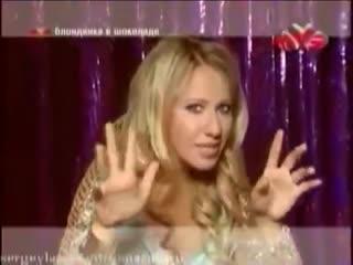 Нарусова собиралась изгонять беса из Собчак. Понятно почему.)))