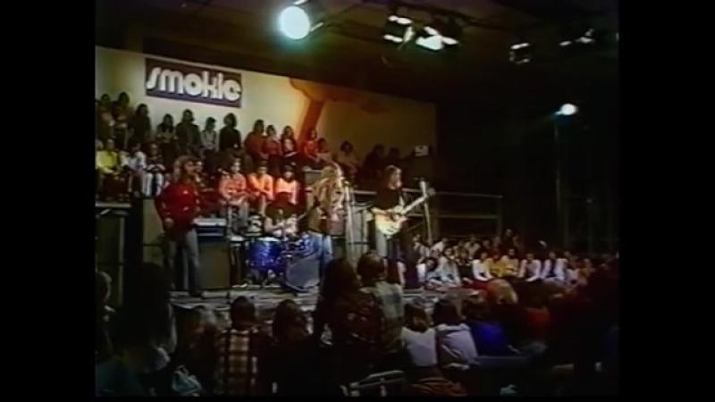 СМОКИ 1976 (водку найду)