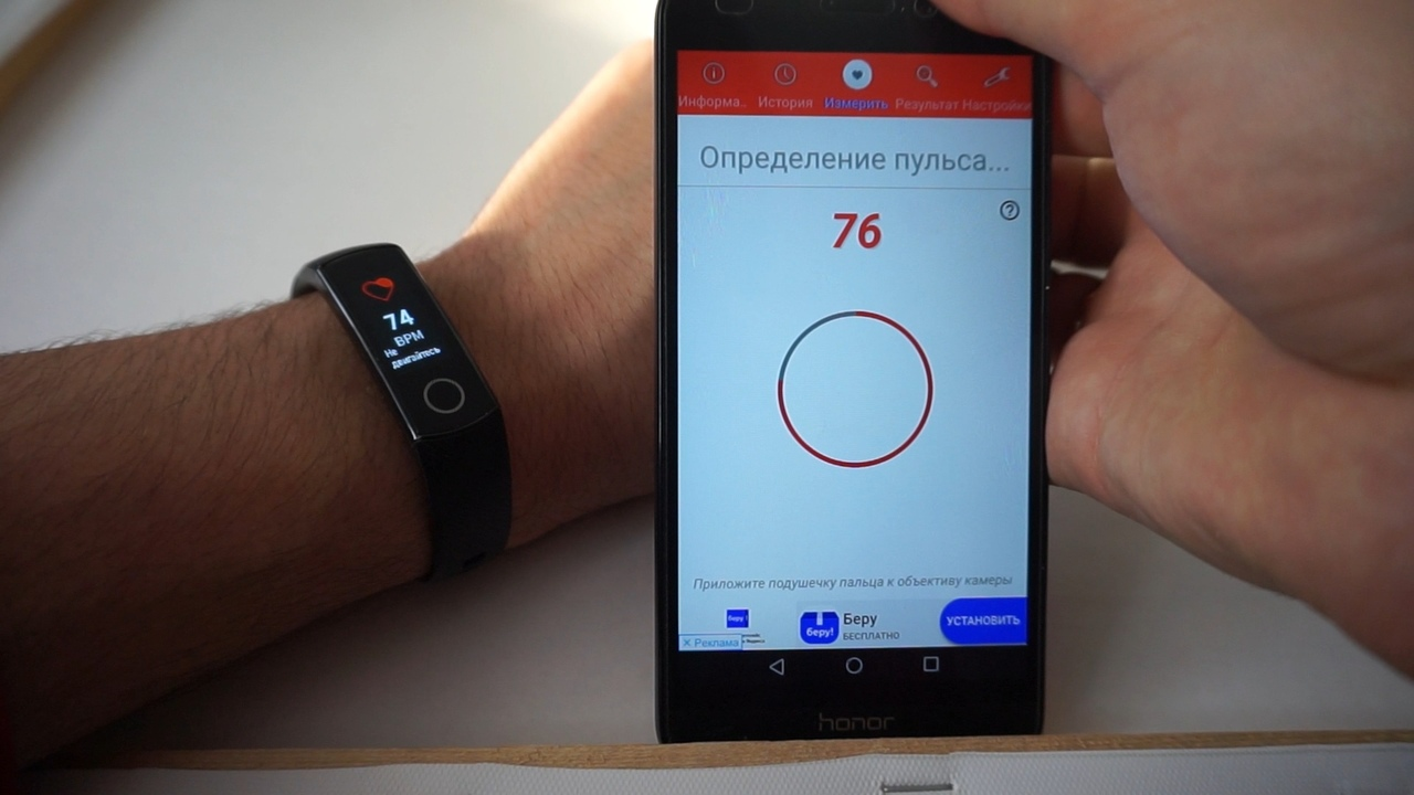 пульсометр Honor Band 4
