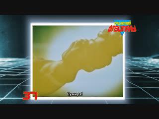 [dragonfox] Choushinsei Flashman - 37 (RUSUB)