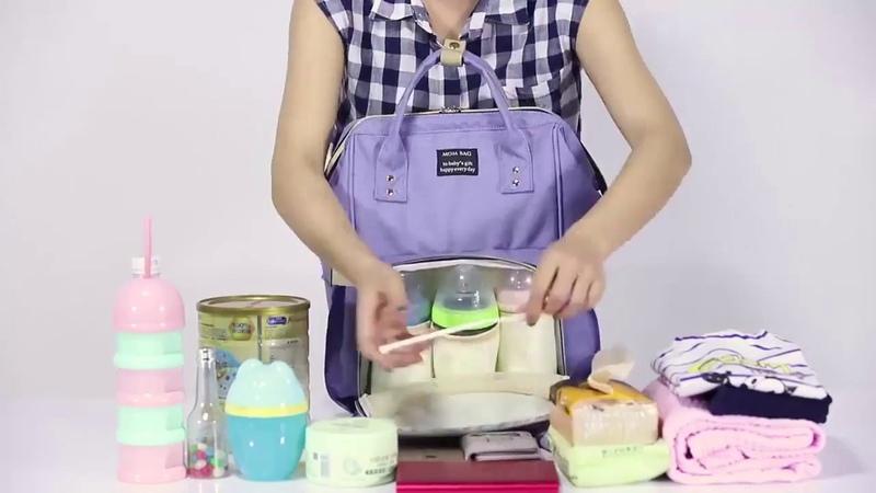 Рюкзак для мамы Lavochka Maryam