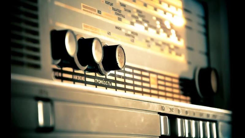 Всесоюзное радио - Передача В субботу вечером (2) Добрый вечер