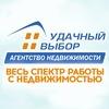 """Агентство недвижимости """"Удачный Выбор"""" Рязань"""