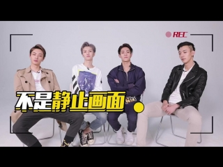 010518 Juzi Interview Q&A with ONER (BC221)