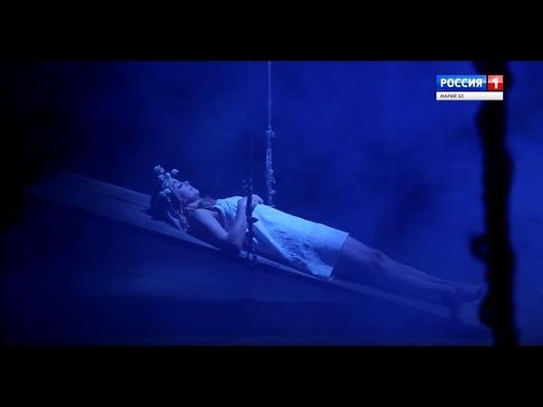 АРТ Мари Панночка