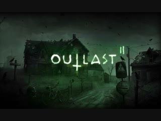 Строим кирпичный дом в Outlast 2