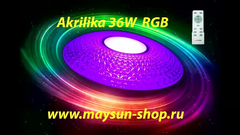 Управляемый светодиодный светильник Akrilika 36 RGB Estares