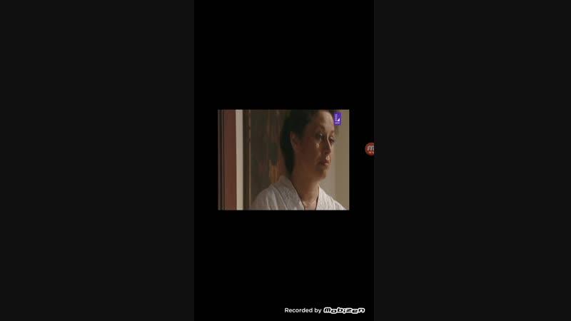 Mirada de Mujer Capitulo 3