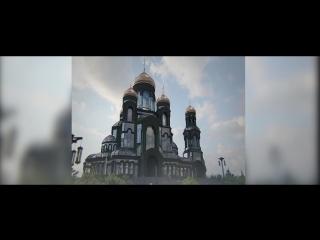 Проект Главного храма Вооруженных Сил РФ в подмосковном парке Патриот
