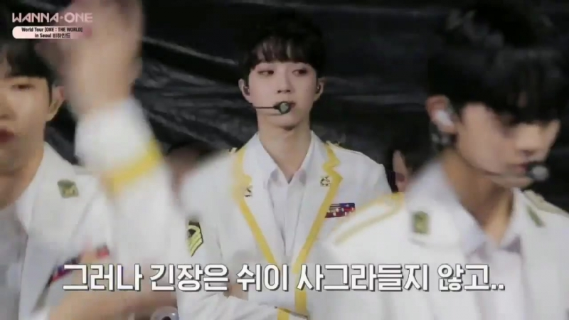 Wanna One World Tour [One The World] in Seoul 비하인드. Отрывки с Линем