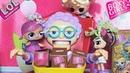 БОКСИ ГЕРЛЗ И БАБУЛЯ ЛОЛ НЕ ПОДЕЛИЛИ СЮРПРИЗЫ. Мультики с куклами ЛОЛ. Boxy Girls Toy Surprise