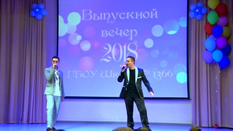 VBiT Невесомость Выпускной