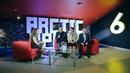 Дневник фестиваля - интервью с членами жюри документального кино