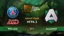 PSG.LGD vs Alliance карта 2, The Kuala Lumpur Major Плей-офф