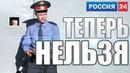 Росгвардия запрещает пневматику Россия 24