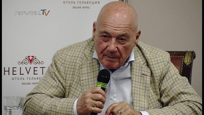 Познер и Дымарский - Дилетантские чтения 23.05.2018
