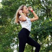 Аватар Арины Кожиной