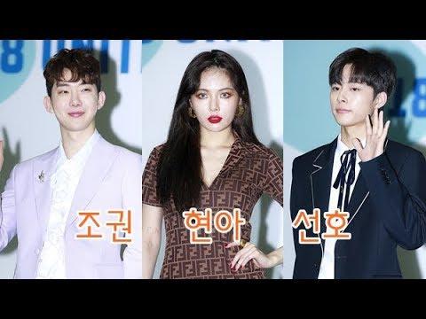 [liveen TV] 현아(HYUNA)-조권(JOKWON)-유선호(Seon-ho), 솔로지만 든든한 식구들이 있어요 (유나이티드