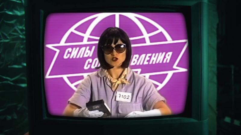 Психотроника, режиссёр Дима Кузнецов aka Хаски для Medialab Яндекс.Такси