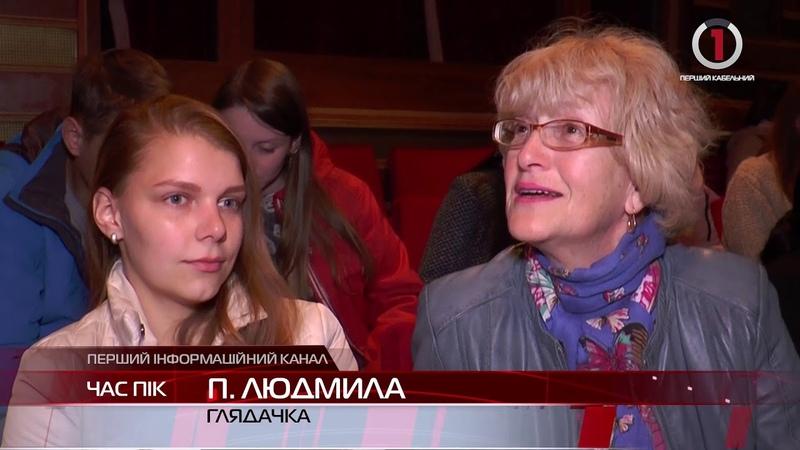 Телемандрівник Дмитро Комаров поділився з ужгородцями унікальними історіями