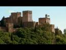 Суперсооружения древности Альгамбра Гранада Испания Познавательный история исследования 2008