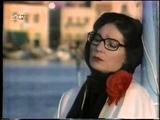 Nana Mouskouri Aranjuez Mon Amour YouTube