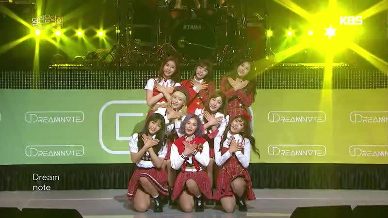 190113 DreamNote - Sunset Glow (cover Big Bang) @ Open Concert