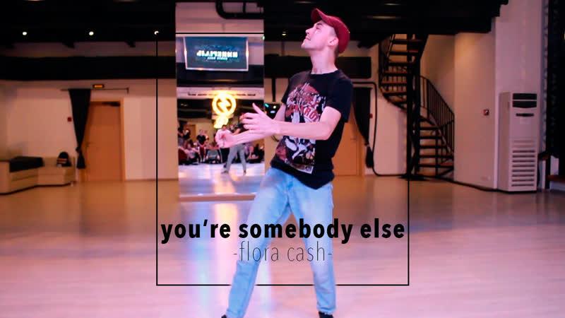 Flora cash - you're somebody else | Алексанрд Лялин