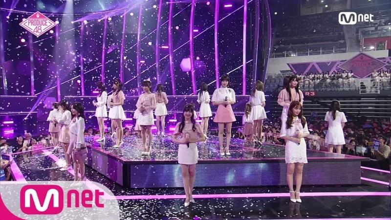 ENG sub PRODUCE48 단독 최종회 꿈을 꾸는 동안 생방송 무대 180831 EP 12