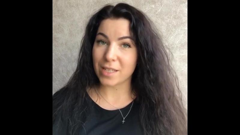 Приглашение на онлайн конференцию LASH бомба от Кристины Паршуткиной