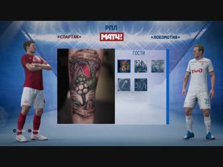 Татуировки фанатов «Спартака» и «Локо»