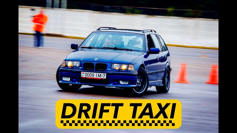 Drift Lipki . Fake taxi bmw e36