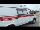 В Крыму выбрали лучшую бригаду «скорой помощи»