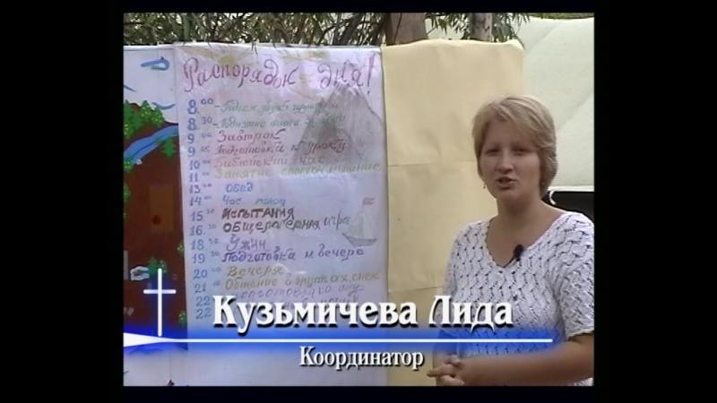 Христианский герой 2004. VTS_01_1