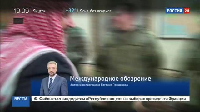 Новости на Россия 24 • Режим прекращения огня в Сирии действует в 1 120 населенных пунктах