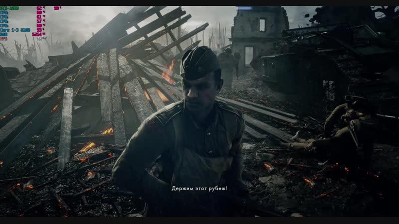 Battlefield™ 1 29.11.2018 6_09_14