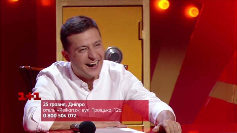Рассмеши комика анонс кастингов: Полтава, Харьков, Днепр