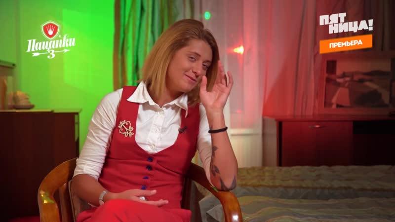 Мария Владимировна - вот прям азартная дама, какие шутки кидает | Анна Конор Костина