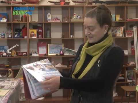 Конаковские школьники приняли участие в конкурсе календарей на текущий год