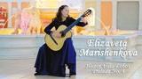 Elizaveta Marishenkova plays Heitor Villa-Lobos - Prelude No.4