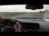 Ходовые испытания на газе-Ауди Q-7!.mp4