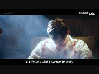So Hyang - Only My Heart Knows (укороченная версия с концовкой 1 серии) [рус.саб]