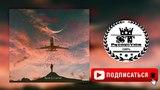 Ayzik lil Jovid - Эхтиёт Накад 2018 ST